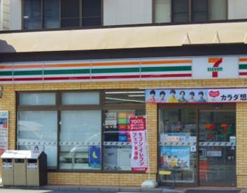 セブンイレブン 横浜磯子西町店の画像1