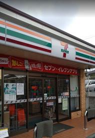 セブンイレブン横浜戸塚町店 の画像1