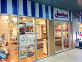 ジョナサン 小石川柳町店