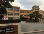 宜野湾市立普天間小学校