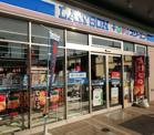 ローソン LTF北新横浜駅前店