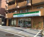 ファミリーマート 二俣川南口店