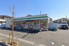 ファミリーマート 流山三輪野山店