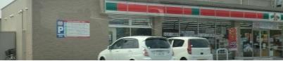 サククス植松店の画像1