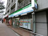 ファミリーマート 文京小石川二丁目店