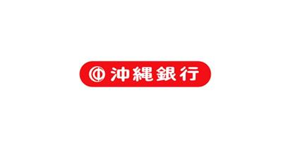 沖縄銀行坂田支店の画像1