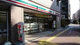 セブン-イレブン 文京小石川4丁目店