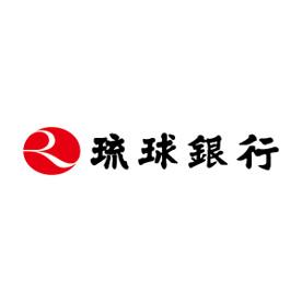琉球銀行真栄原支店の画像1