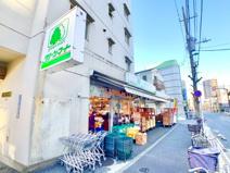 スーパーグリーンマート立花店