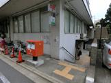 小石川五郵便局