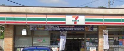 セブンイレブン横浜上中里町店の画像1