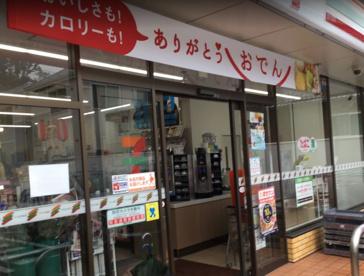 セブンイレブン 横浜東寺尾1丁目店の画像1