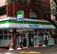ファミリーマート中野松ケ丘店の画像1