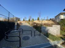 今井の丘公園