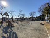 新桜ヶ丘第四公園