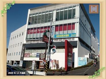 コナミスポーツ希望ヶ丘店の画像1