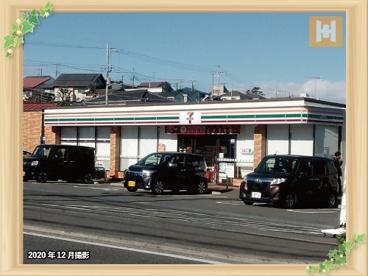セブンイレブン横浜希望が丘店の画像1