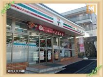 セブンイレブン希望ヶ丘駅南店