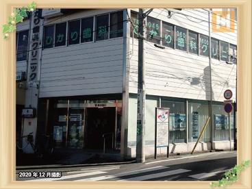横浜銀行希望ケ丘支店の画像1