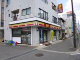 デイリーヤマザキ市川新田店