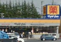 マツモトキヨシ マイヤタウングラン店