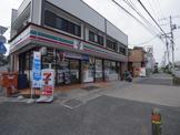 セブンイレブン 町田市立博物館前店