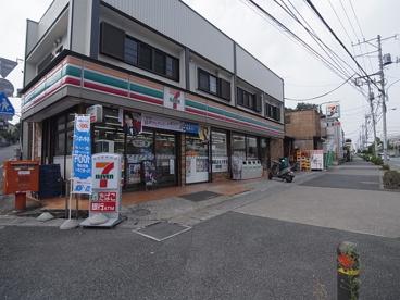 セブンイレブン 町田市立博物館前店の画像1