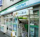 ファミリーマート西早稲田二丁目店