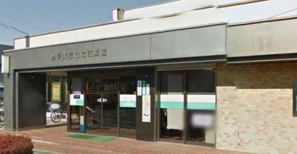 岩手銀行 仙北町支店の画像1