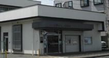 岩手銀行 南仙北支店