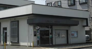 岩手銀行 南仙北支店の画像1