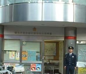 警察 署 渋谷 渋谷区内の警察・消防