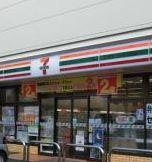 セブンイレブン北区田端駅東店の画像1