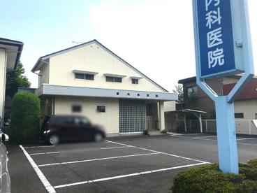 原内科医院の画像1