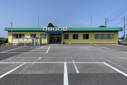 長生診療所の画像1
