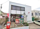 八幡男山竹園郵便局