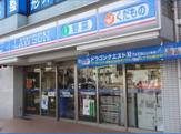 ローソン 横浜山元町二丁目店