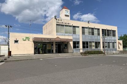 八積駅の画像1