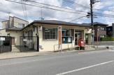 茂原緑町郵便局