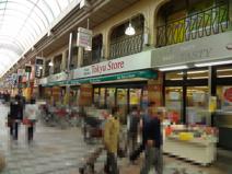 東急ストア パルム商店街店
