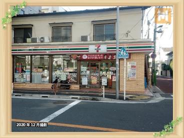 セブンイレブン二俣川店の画像1