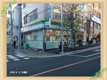 ファミリーマート 二俣川北口店の画像1