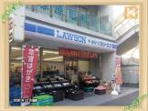 ローソンLTF 二俣川駅北口店