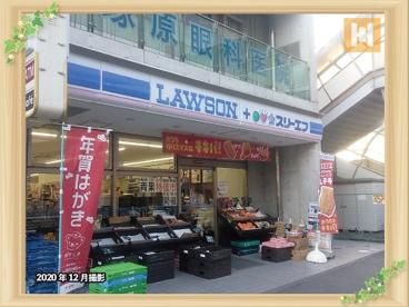 ローソンLTF 二俣川駅北口店の画像1