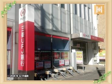 三菱UFJ銀行二俣川支店の画像1