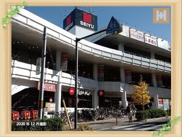 西友 二俣川店の画像1