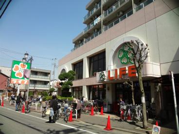ライフ 武蔵小山店の画像1