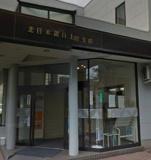 北日本銀行 上田支店