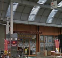 北日本銀行 肴町支店の画像1