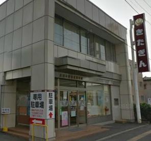 北日本銀行 茶畑支店の画像1